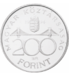 Az ezüst 200-as rövid pályafutása, 200 forint, ezüst, Magyar Köztársaság, 1994