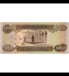 Iraki dinárok, 1000 dinár, Irak, 2013
