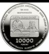 Labdarúgás EB, 10000 Ft, Magyarország, 2021