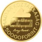 Aranyba foglalt zene, 50000 forint, arany, Magyar Köztársaság, 2011