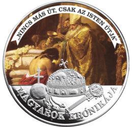 Vajk megkeresztelése, 5 korona fantáziaveret, Magyarország, ND