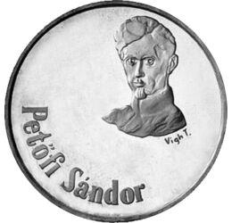 A szabadságharc költője, 50 és 100 forint, ezüst, Magyar Népköztársaság, 1973