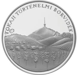 // 5000 forint, 925-ös ezüst, Magyar Köztársaság, 2008 // - A Magyarország világörökségeit bemutató érmesorozat legutóbbi darabja, a Tokaj borvidéket ábrázolja. Egyedi bortermelési kultúrája évszázadok óta világhírű, az UNESCO világörökség listáján 2002 ó