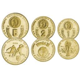 // 1, 2, 5 leva, Bulgária, 1980 // - Ezek az 1980-ban napvilágot látott bulgár érmék az 1982-es spanyol FIFA labdarúgó világbajnokság tiszteletére lettek kibocsátva. Most, hogy az idei izgalmas Európa Bajnokság elmarad, ezek az érmék nyújthatnak vigaszt a