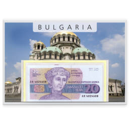 // 20, 50, 100, 200, 500, 1000 leva, Bulgária, 1991-1994 // - Bulgária forgalmi pénze a lev, leva, amely óbolgár nyelven oroszlánt jelent. Az 1999-es pénzreform előtti bankjegyein az ország legnagyobb személyiségei jelennek meg.