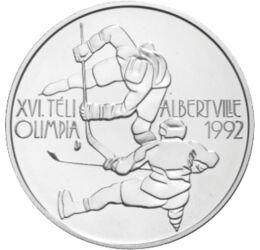 Olimpia a rendszerváltás után, 500 forint, ezüst, Magyar Köztársaság, 1989
