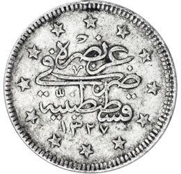 // 2 kurus, 830-as ezüst, Oszmán Birodalom, 1909-1914 // - V. Mehmed szultán jószándékú uralkodó volt, de uralkodása egybeesett az Oszmán Birodalom teljes felbomlásával, és az első világháborúval. Érméje ezeket a sorsdöntő éveket idézi.