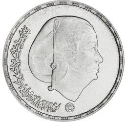// 1 font, 720-as ezüst, Egyiptom, 1976 // - Umm Kulthum egyiptomi énekesnő, dalszerző, filmszínésznő volt, aki világszerte híres volt vokális képességeiről és egyedi stílusáról. Szülőhazájában ikonnak tekintik, az emberek tiszteletük és szeretetük jeléül