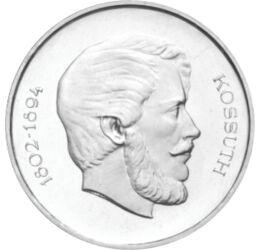 // 5 forint, 500-as ezüst, Magyar Köztársaság, 1947 // - A forint pénzrendszer első forgalmi sorának tagjaként született ez az 5 forint. Az 1948-as kommunista hatalomátvétel után minden korábbi érmét kivontak a forgalomból, csak ezt nem. Sőt, az érme túlé