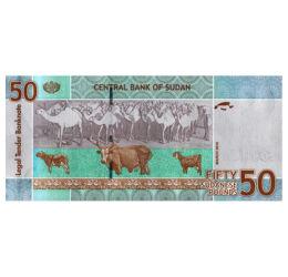 // 50 font, Szudán, 2015 // - Az arabok a középkorban Fekete országnak nevezték a mai Szudán területét. Az országot ma leginkább az elsivatagodás veszélyezteti, a mértéktelen erdőírtás és vadászat már komoly aggodalomra ad okot. A bankjegyen az ország áll