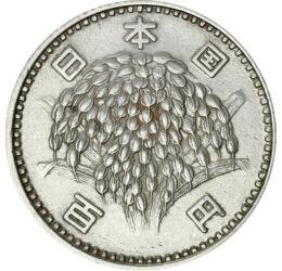 // 100 jen, 600-as ezüst, Japán, 1959-1966 // - Japán fizetőeszközét, a japán jent széles körben használják tartalékvalutaként, hasonlóan mint az amerikai dollárt vagy az eurót. A 100 jen a mai napig a második legmagasabb névértékű érméje az országnak.