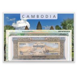 // 50, 100, 500, 1000 riel , Kambodzsa, 1957-1975 // - Kambodzsa a 20. században a poklok poklán ment keresztül. Bár 1953-ban sikerült elnyerni a függetlenséget Franciaországtól, de egy évtizednyi béke után már polgárháború dúlta az országot. 1975-ben a V