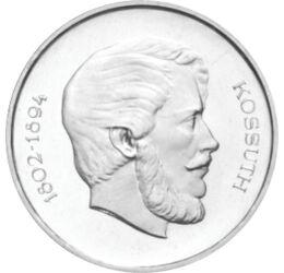 5 Ft, Kossuth. 1947 ezüst Magyar Köztársaság