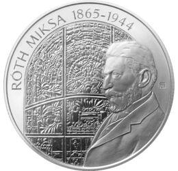 Kettős évforduló egy érmén, 10000 forint, ezüst, Magyarország, 2015
