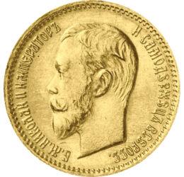 5 rubel, II. Miklós, arany,1897-1911, Orosz Birodalom