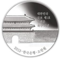 50000 won,Namdaemun,színezüst,2013, Dél-Korea