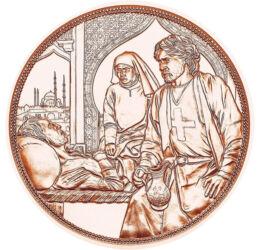 10 euró, Beteget ápoló nővér és lovag, CuNi, 15 g, Ausztria, 2021