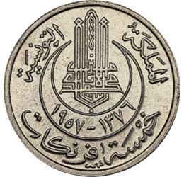5 frank, Névérték, , CuNi, 2,3 g, Tunézia, 1957