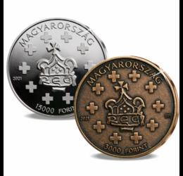 Szent István államalapító királyunk, 3000 és 15000 forint, 2021 - szettben