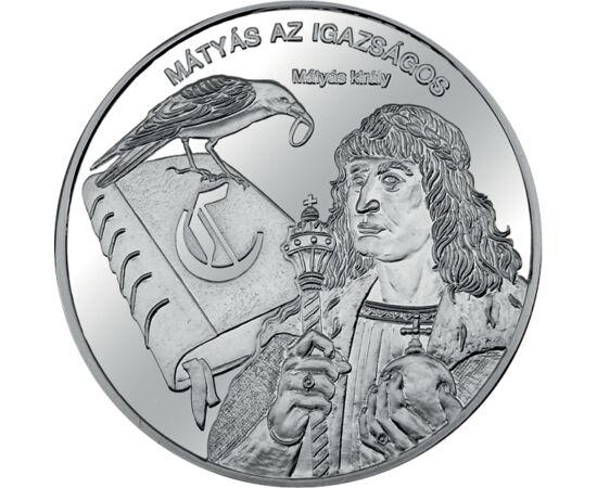 // érem, Hunyadi Mátyás, nemzetünk nagy királya, ezüstözött rézötvözet, ,  // Nemzetünk nagyjai között tartjuk Hunyadi Mátyást, aki egyik legnagyobb formátumú és történelmi hatású királyunk volt. Egy gyenge, szétzilált ország választotta királyává a Duna