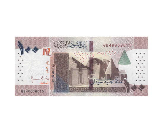 100 font, bankjegy, 2019 Szudán