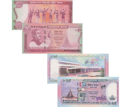 // 25, 40, 60, 100 taka, Banglades, 2011-2013 // - Banglades a forgalmi bankjegyei mellett emlékbankjegyeket is kibocsát. Az emlékbankjegyek névértéke rendhagyó, mert a jubileumi évszámot hordozza. Például 40 éves függetlenség és 60 éves nyelvi mozgalom a
