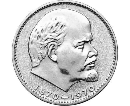 // 1 rubel, Szovjetunió, 1970 // - Lenin születésének 100 éves évfordulója alkalmából emlékpénzt bocsátott ki a Szovjetunió 1970-ben. Az immár 50 éves érme nemcsak a világtörténelmet formáló politikust, de a valaha a világ hatodát uraló Szovjetuniót is id