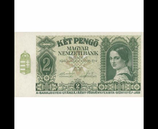 // 2 pengő, Magyar Királyság, 1940 // - 1939-ben a II. világháború kirobbanásának évében új papír pengősor nyomását kezdte meg a Magyar Nemzeti Bank. Ezen a gyönyörű 2 pengős bankjegyen egy palóclány és egy anya gyermekével látható. 1941-es kibocsátását k