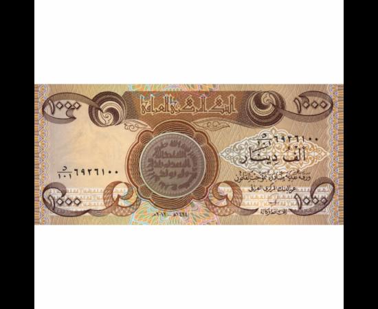 // 1000 dinár, Irak, 2013 // - Irak 1932-ben vált függetlenné, ekkor került forgalomba a dinár, felváltva az első világháború utáni hivatalos fizetőeszközt, az indiai rupiát. A régi dinárt felváltotta az új dinár, mely az Öböl-háború utáni időszak tanúja.