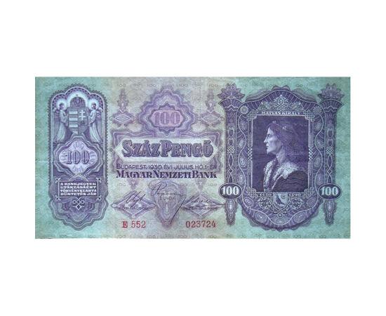 // 100 pengő, Magyar Királyság, 1930 // - Az 1926-ban bevezetett koronát követő pengőhöz később a magyar történelem legnagyobb mértékű inflációja kötődik. Az 1930-ban még stabil pénz a háború után rohamosan vesztett az értékéből, 1945-től pedig olyan mért