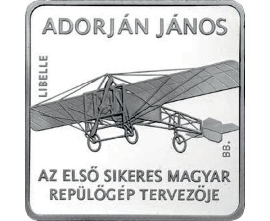 // 1000 forint, Magyar Köztársaság, 2007 // - Adorján Jánosra és az első sikeres magyar repülőgépre, a Libellére emlékezett a nagy magyar feltalálók előtt tisztelgő érmesorozat 2007-es kibocsátása. Az érme különlegessége négyzetes alakja, ami izgalmassá é