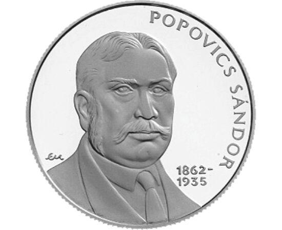 // 3000 forint, 925-ös ezüst, Magyarország, 2012 // - 158 éve született a Magyar Nemzeti Bank első elnöke, Popovics Sándor. A 150. évfordulót ezüst emlékpénz kibocsátásával ünnepelte az MNB. Az előlapon a bank épületének jellegzetes szoborcsoportja, amely