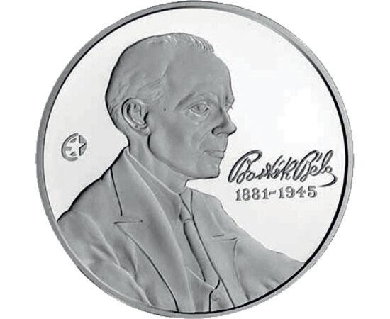 // 5000 forint, 925-ös ezüst, Magyar Köztársaság, 2006 // - Bartók Béla születésének évfordulójára 2006-ban kiadott érme nagy sikert aratott mind a magyar, mind az európai gyűjtők körében, mint a legelső Eurostar forint emlékpénz. Hazánk ezzel az érmével
