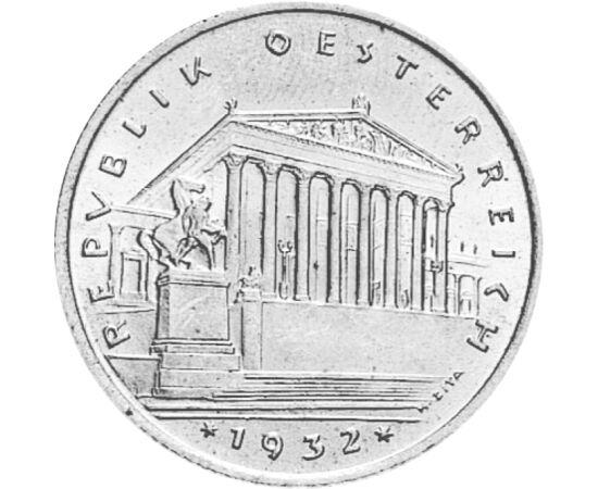 // 1 schilling, 640-es ezüst, Ausztria, 1925-1926 // - Ausztriában 1925-ben az inflálódott koronát a schillingrendszer váltotta fel. Az új pénz erejét mi sem bizonyította jobban, mint az érme anyaga. A legelső schillinget, sőt az egyetlen fél schillinget
