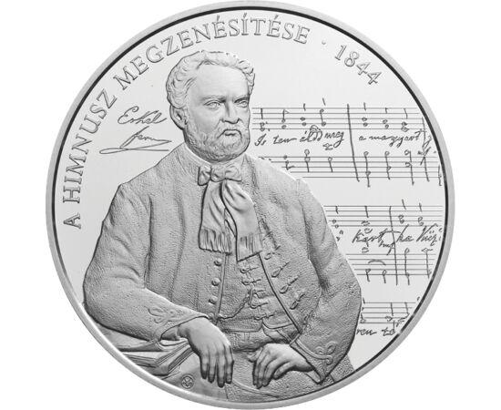 // 20000 forint, 925-ös ezüst, Magyarország, 2019 // - 2019-ben a Magyar Nemzeti Bank ezüst emlékpénzt bocsátott ki a Himnusz első nyilvános bemutatójának 175. évfordulójára. A nagyméretű emlékpénzen a költeményt és a zeneművet együttesen jeleníti meg.