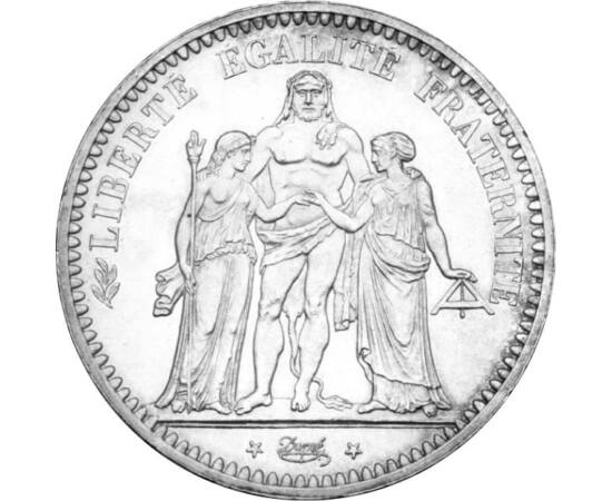 5 frank, Herkules csop, Ag, 1848-49 Franciaország