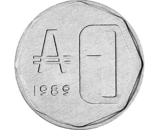 // 1 austral, Argentína, 1989 // - Ferenc pápa, az első latin-amerikai pápa hazájából származik ez az érme. A pénzen Buenos Aires városháza látható, amely Ferenc pápa szülővárosa. 1998-tól pápává választásáig itt volt érsek, innen ered rendkívüli népszerű
