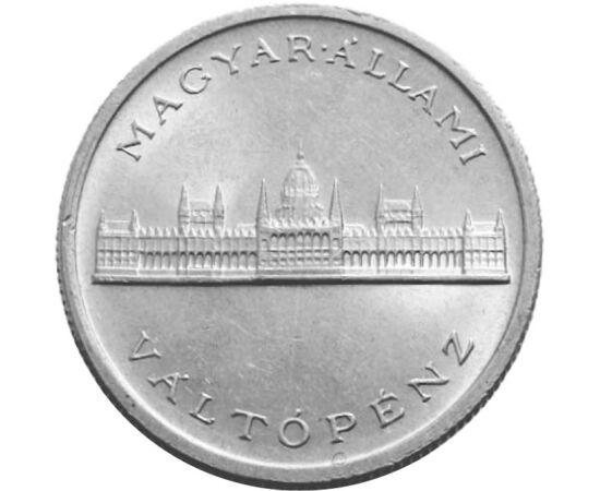 // 5 pengő, Magyar Köztársaság, 1945 // - 1945-ben a II. világháború befejeztével a Magyar Királyság megszűnt létezni, átmeneti kormány vezette a kialakuló új államot. Ebben az átmeneti időszakban egyetlen érmét bocsátottak ki, melyen már a Magyar Állami