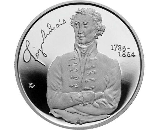 5000 forint, Fáy András, ezüst, 2014 Magyarország