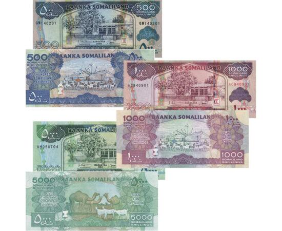 """// 500, 1000, 5000 shilling, Szomália, 2008-2015 // - Szomália Afrika """"szarván"""" helyezkedik el. A név jelentése """"sötét, fekete"""", mely a helyiek bőrszínére utal. Gyűjtőink jól ismerik befektetői ezüstjeit az elefánt motívumával, forgalmi sorait különleges"""