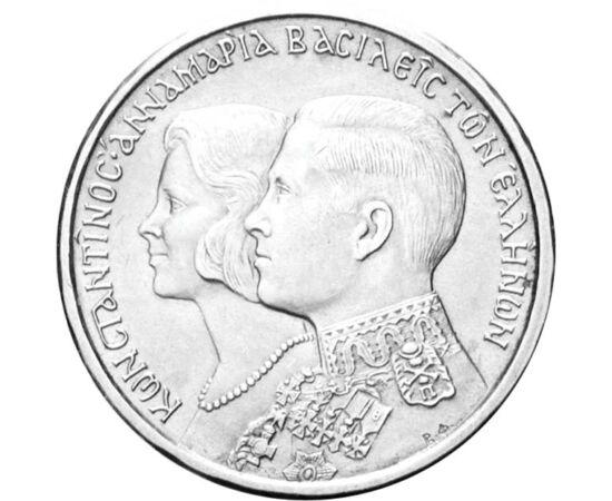 // 30 drachma, 835-ös ezüst, Görögország, 1964 // - II. Konstantin és Anna-Mária esküvői érméje az utolsó görög királyi párt köszöntötte. 1973-ban katonai puccs döntötte meg trónját, majd népszavazás erősítette meg a királyság eltörlését. Az ezüst érmén a