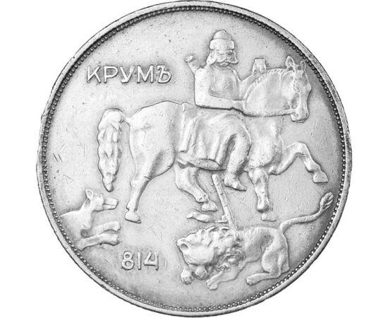// 10 leva, Bulgária, 1943 // - Bulgária történelmének egyik legjelentősebb alakja Krum nagykán, akinek uralkodása alatt az ország terjeszkedett észak-nyugati és déli irányba. Krum törvényreformokat hajtott végre, melyeknek a szegénység visszaszorítása vo