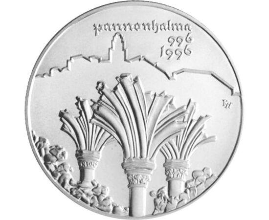 // 1000 forint, 925-ös ezüst, Magyar Köztársaság, 1995 // - Pannonhalma az egyik legjelentősebb történelmi emlékhelyünk. A Szent István által alapított bencés apátság fennállásának 1000 éve, és ezen idő oktatási és szellemi munkája előtt tiszteleg ez a gy