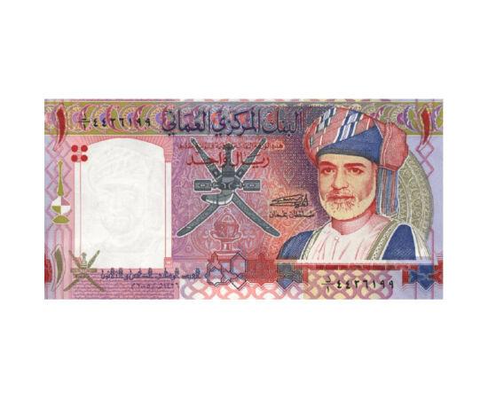 // 1 rial, Omán, 2005 // - Ománban 1940 előtt az indiai rúpia és Mária Terézia tallérja volt forgalomban. 1970-ben Kábusz szultán megdöntötte apja hatalmát, bevezette a rialt, melynek váltópénze a baiza. Olajban gazdag területei és a rendszerváltozás fell