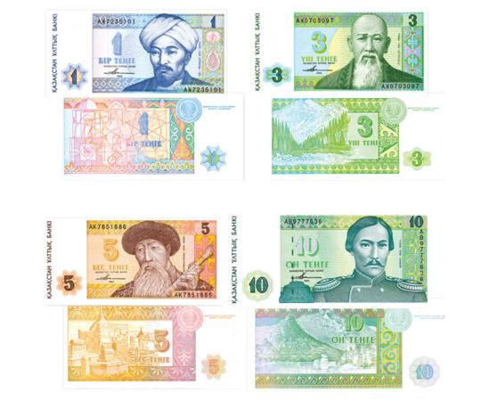 // 1, 2, 5, 10, 20, 50 tiyn, 1, 3, 5, 10 tenge, Kazahsztán, 1993 // - A Független Államok Közösségéből a Kazah Köztársaság volt a legutolsó, amely bevezette saját nemzeti valutáját. Az első bankjegysor 1993-2003 között volt forgalomban. Azóta az infláció