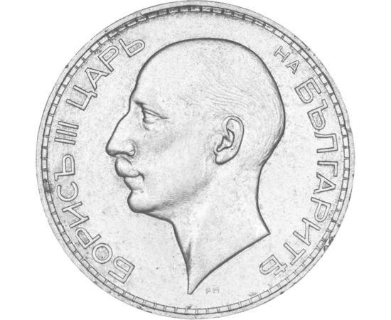 """// 100 leva, 500-as ezüst, Bulgária, 1934-1937 // - Ennek az eredeti ezüstpénznek a különlegessége, hogy nem Bulgáriában, hanem bolgár megrendelésre Párizsban készült. Ez az érme a testvére annak a 100 levának, amit a legszebb pengőink """"szobrásza"""", Berán"""
