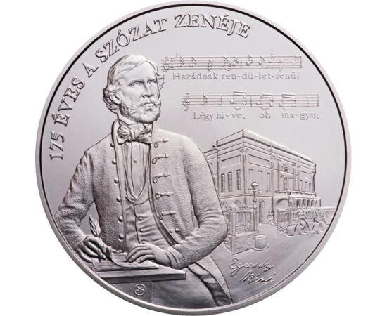 // 2000 forint, Magyarország, 2018 // - A Himnusz mellett a magyarok nemzeti énekét a Szózatot 1836-ban írta Vörösmarty Mihály. Egressy Béni írt hozzá zenét 1843-ban. Az MNB 2018-ban 2000 forint névértékű emlékpénzt bocsátott ki a Szózat megzenésítésének
