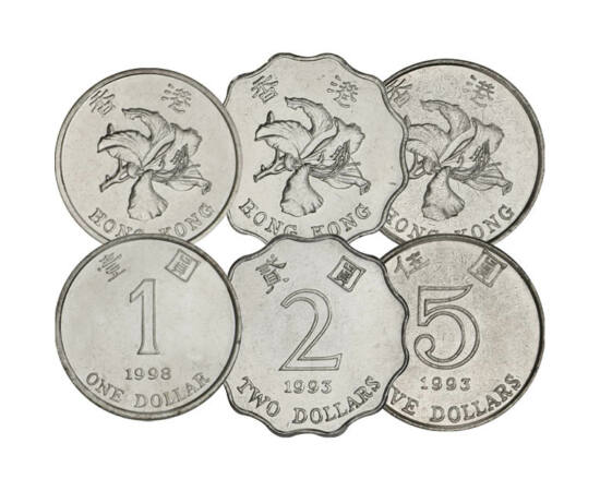 // 10, 20, 50 cent, 1, 2, 5 dollár, Hongkong, 1993-2013 // - Hongkong a világ legsűrűbben lakott városállama, valamint a világ legnagyobb kereskedelmi és pénzügyi központja. A Brit Birodalom 99 évre bérelte, fennhatósága alá vonta, ez 1997-ben telt le, ek