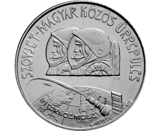 // 100 forint, Magyar Népköztársaság, 1980 // - Immár 40 éve, hogy magyar űrhajós, Farkas Bertalan kijutott az űrbe. Eredetileg 1979-re tervezték az indulást, és már az emlékpénzt is leverték. De elhalasztották az indulást, így az érmét 1980-as évszámmal