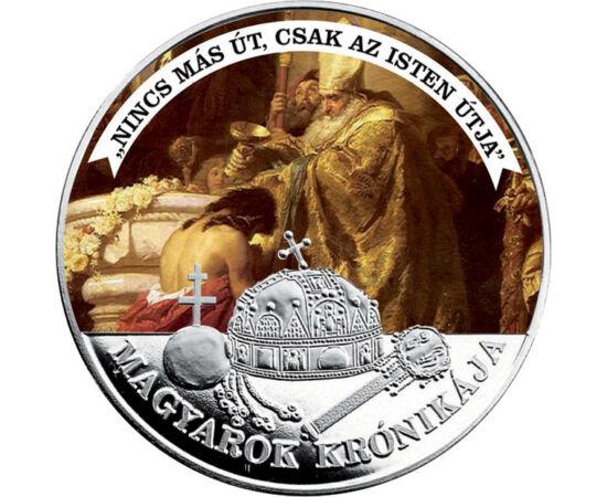 // 5 korona fantáziaveret, Magyarország, 0 // - A magyar történelem kétség kívül egyik legfontosabb pillanatát idézi ez a művészi érem. Vajk megkeresztelése, majd királlyá szentelése biztosította a magyarság csatlakozását a keresztény Európához, és így el